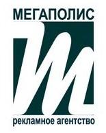 Логотип (торговая марка) ООО Мегаполис