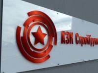 Логотип (торговая марка) АЗК СТРОЙ ГРУПП