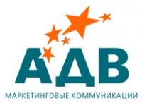 Логотип (торговая марка) АДВ