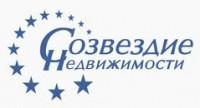Логотип (торговая марка) ОООСозвездие недвижимости