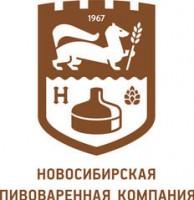 Логотип (торговая марка) ОООНовосибирская Пивоваренная Компания