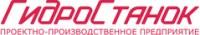Логотип (торговая марка) ООО ППП ГидроСтанок