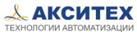 Логотип (торговая марка) ОООАКСИТЕХ