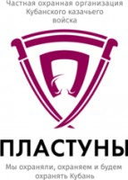 Логотип (торговая марка) ООО ЧОО Кубанского казачьего войска Пластуны