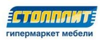 Логотип (торговая марка) Столплит, Мебельная фабрика
