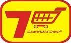 Логотип (торговая марка) ОООСемишагофф