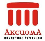 Логотип (торговая марка) ООО АксиомА