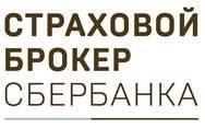 Логотип (торговая марка) ОООСтраховой брокер Сбербанка