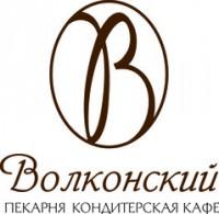 Логотип (торговая марка) Волконский, пекарня-кафе-кондитерская