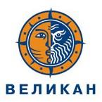 Логотип (торговая марка) Velikan
