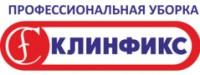 Логотип (торговая марка) ООО АСК-КЛИНФИКС