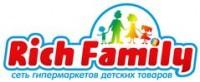 Логотип (торговая марка) Рич Фэмили