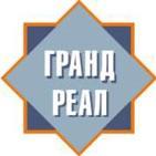 Логотип (торговая марка) Гранд Реал, Независимая оценочная Компания