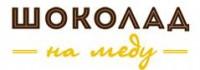 Логотип (торговая марка) ОООГагаринские Мануфактуры