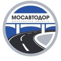 Логотип (торговая марка) ГБУ МО «Мосавтодор»