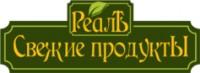 Логотип (торговая марка) ОООРеалЪ ТД