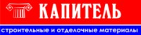 Логотип (торговая марка) Капитель
