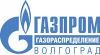 Логотип (торговая марка) ОООГазпром газораспределение Волгоград