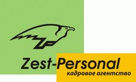 Логотип (торговая марка) Зест-персонал