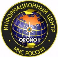 Логотип (торговая марка) ФГБУ МЧС Медиа