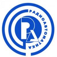 Логотип (торговая марка) ОООРадиоавтоматика