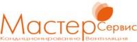 Логотип (торговая марка) Мастер-Сервис