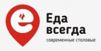 Логотип (торговая марка) ООО Столовые Еда всегда