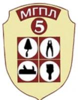 Логотип (торговая марка) УО Минский государственный профессиональный лицей №5 транспортного строительства