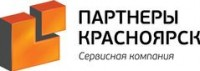 Логотип (торговая марка) ОООПартнеры Красноярск