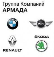 Логотип (торговая марка) ООО Группа компаний Армада, автоцентр