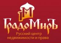 Логотип (торговая марка) ОООГрадомиръ