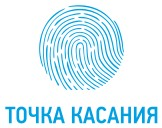 Логотип (торговая марка) ОООТочка Касания