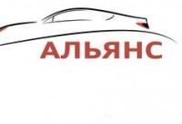 Логотип (торговая марка) Альянс