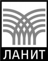 Логотип (торговая марка) ЛАНИТ. Департамент систем управления документами