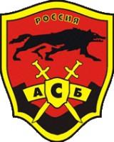 Логотип (торговая марка) ОООАСБ ЧОП