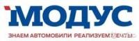 Логотип (торговая марка) ООО МОДУС - Ростов-на-Дону