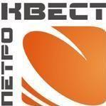 Логотип (торговая марка) ГК ВЕСТ Телеком