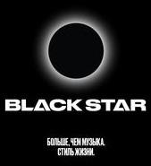 Логотип (торговая марка) Black Star