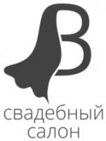Логотип (торговая марка) ООО В Белом