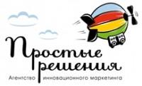Логотип (торговая марка) Простые решения