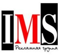 Логотип (торговая марка) ИнтерМедиаСервис