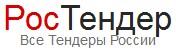 Логотип (торговая марка) ООО Тендеры и закупки (РосТендер)