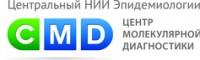 Логотип (торговая марка) ФБУН ЦНИИ Эпидемиологии Роспотребнадзора