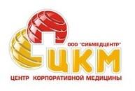 Логотип (торговая марка) ОООСибМедЦентр