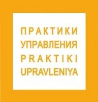 Логотип (торговая марка) Практики управления
