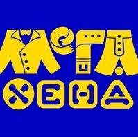 Логотип (торговая марка) Мега Хенд