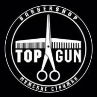 Логотип (торговая марка) ОООТОПГАН