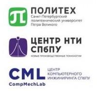 Логотип (торговая марка) ГК CompMechLab