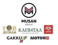 Логотип (торговая марка) ТОО R-PRODUCTION