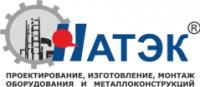 Логотип (торговая марка) ЗАОНАТЭК-Нефтехиммаш, ЗАО НПО